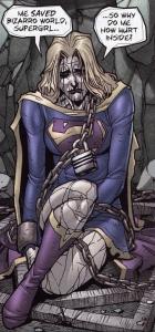 bizzaro supergirl
