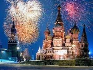 orthodox new year