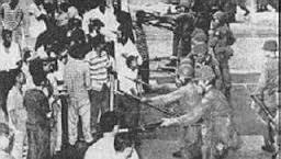 panama martyrs