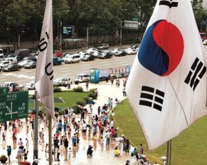 constitution-day-in-korea