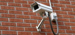 wave-at-the-surveillance-cameras-day-e1447112254553-808x379