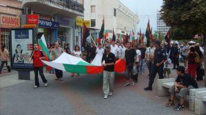 bulgaria unificatio nday