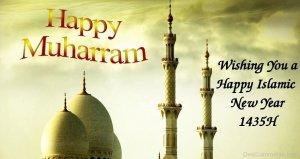 happy-muharram