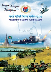 afd_journal_2015_cover_page