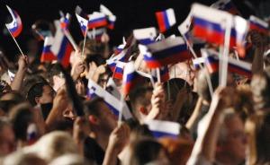 slovenia-eu-events