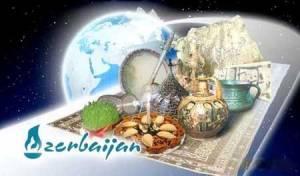 azerbaijan-customs